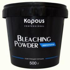 Осветляющий порошок KAPOUS, 500 ml