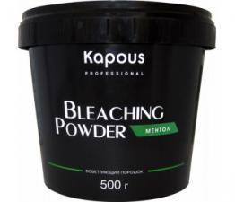 Осветляющий порошок с ментолом KAPOUS, 500 ml